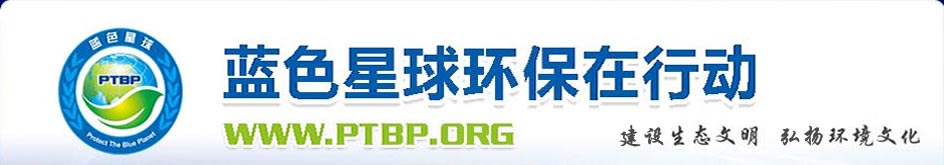 w66利来官方网站-首页—Banner